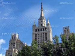 High Moscow hotel