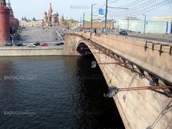 Bridge over Moscow river