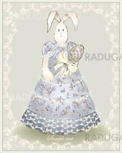 Easter card.  Illustration of an easter rabbit with egg. Illustration lace.