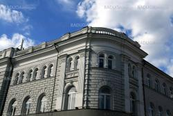 Front view of the clasical building in Vilnius, Lithuania
